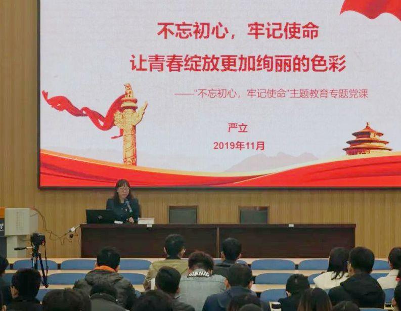 自动化系领导为学生党员讲授专题党课