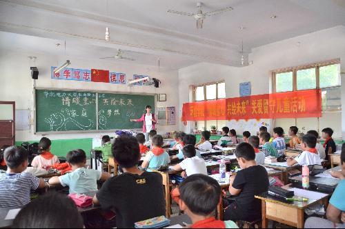环境学院赴顺平县南腰山小学开展 情暖童心 共绘未来 关爱留守儿童活动