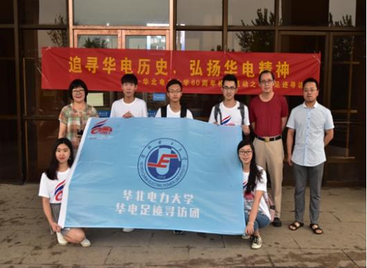 昌平交通运输职业学院,北京交通大学(北下关),三虎桥北京工业大学校区图片